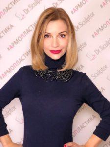 Ольга Орлова и Армопластика